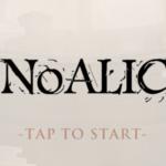 【シノアリス】SINoALICE序盤攻略&ガチャリセマラについて