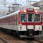 日本一頑丈な路線「近鉄南大阪線」が線路故障!でも翌日復旧!